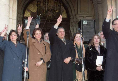 """""""Заклех се"""" в прочита на лидерите на """"надеждата"""" от януари 1997 г."""
