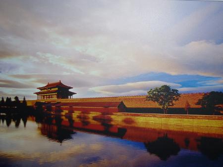 Залез над Забранения град. Фотография Mei Sheng/Xinhua
