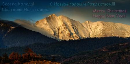 Божествен пейзаж от родния ни Пирин през обектива на невероятния Димитър Ерменков