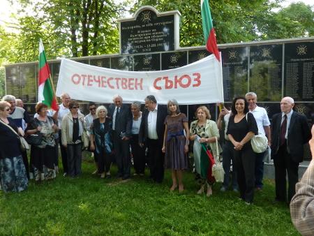 Пред мемориала на българските войни в Свиленград.