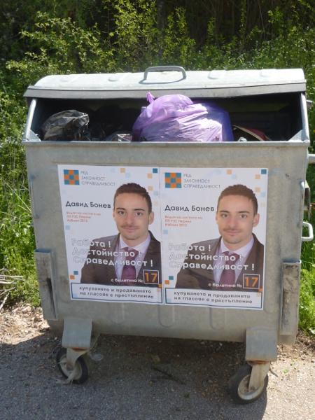 Как ли се чувства кандидатът за депутат, ако разбере, че с ликът му са окичени боклукчийски кофи и то от негови съпартийци...