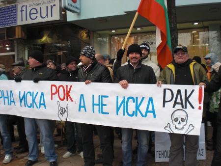 На демонстрация (крайният в дясно) в Добрич с каварненската група против добива на шистов газ с метода фракинг.
